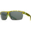 Native Eyewear Linville Interchangeable Sunglasses - Polarized