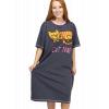 Cat Nap   Nightshirt (One Size)