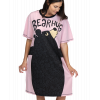 Bear Hug Pink   Nightshirt (XXL)