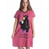 Bear in the Mornings   V-neck Nightshirt (L/XL)