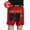 Bear Cheeks | Men's Funny Boxer (XXL)