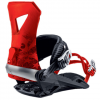 Nitro Zero SFU Bindings Sfu Md