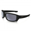 Oakley Straightlink Matte Black/grey