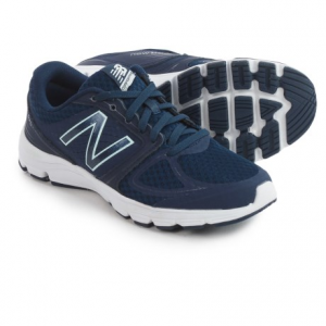 new balance 575 running shoes (for women)- Save 49% Off - CLOSEOUTS . New Balance 575 running shoes get you moving with a CushNB midsole, which offers soft but responsive cushioning to energize your run and your day. A synthetic mesh upper adds breathability, and a rubber outsole provides traction and durability when running miles -- or running errands. Available Colors: SPECTRUM BLUE, ABYSS, THUNDER. Sizes: 6.5, 7, 7.5, 8, 8.5, 9, 9.5, 10, 11, 5, 5.5, 6, 10.5, 12.