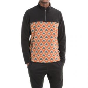 Image of prAna Arnu Fleece Jacket - Zip Neck (For Men)