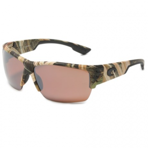 Image of Costa Hatch Camo Sunglasses - Polarized 580P Mirror Lenses