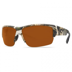 Image of Costa Hatch Camo Sunglasses - Polarized 580P Lenses