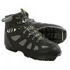 photo: Whitewoods 306 Nordic Ski Boots