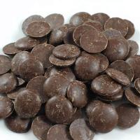 Guittard Dark Chocolate Pistoles - 61%, Lever du Soleil