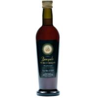 Banyuls Wine Vinegar - 5 Years Old