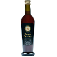 Banyuls Wine Vinegar - 5 Years Old