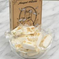 Mademoiselle Vanille - Vanilla Nougat - 3.5 oz box - 13 pc